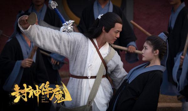 封神降魔2桃山气海定档127史上最帅姜子牙奇幻来袭